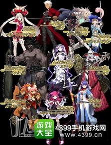 Fate grand order十选一四星英灵 fatego四星英灵大放送