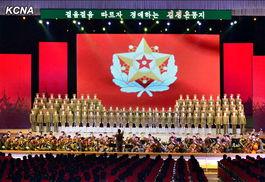 朝鲜举行音乐舞蹈演出庆祝金正恩最高司令官2年