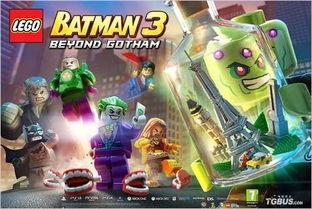 乐高蝙蝠侠3 反派角色布莱尼亚克介绍影像