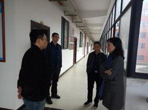 副校长李若梅调研新成立学院