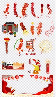 ...9猪年新年元素鞭炮爆竹PNG免抠素材-PNG烟花插画 PNG格式烟花...