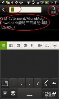 微信下载的视频在哪个文件夹 微信接收的文件在哪里