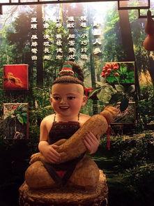 人参娃娃-今天魔都122家博物馆全部免费开放,这家最不一般