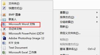 山西11选5还加奖吗 WPS公式编辑器怎么设置上下标 WPS公式编辑器...