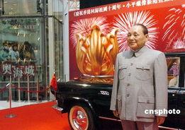 热播,其中描述国产汽车冲出国际的剧情,振奋人心.据香港明报报道...