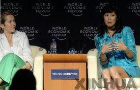论坛 一场全部由女性担任嘉宾的会谈