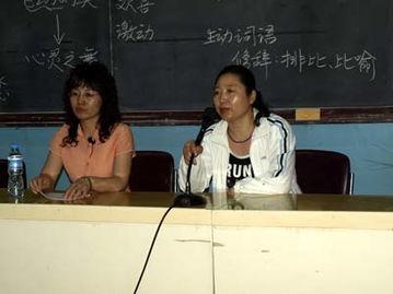 ...中小学特级名优教师讲学团阿城专场在七中举行