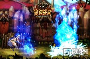 冰与火之歌 超神战队 雪火女巫双控