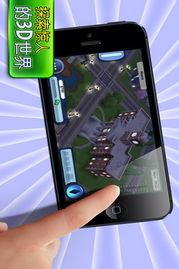模拟人生3中文版1.3.90下载 苹果iPhone4游戏 -模拟人生3中文版1.3.90...