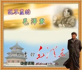 转载催人泪下精彩置顶时代最强音诗歌 呼唤毛泽东主席