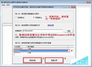 qq聊天记录保存在哪个文件夹,怎样删除