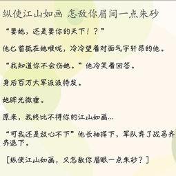 微小说 古微小说 古风虐心微小说 呃呃,第二句那个人称 乱世大魔王 ...