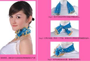 丝巾的系法图解 长丝巾的20种系法 图片