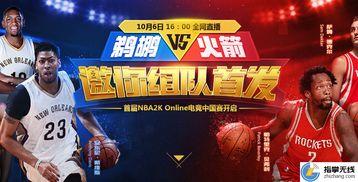 NBA 2K18 登陆中国,欧文的代言能带来多少破局