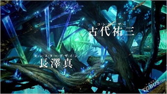 世界树迷宫5 悠久神话的尽头 新PV公开