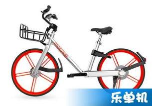 如何使用摩拜单车