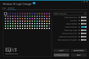 ...n10登录画面背景修改工具下载