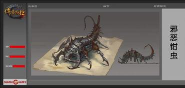 六、蜈蚣洞的变异生物——触龙神   触龙神并非龙族,而是蜈蚣洞中遭...