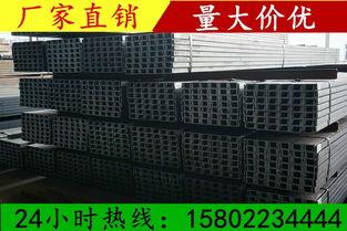 钢规格从5 -40 号,即相应的高度为5 -40cm .在相同的高度下,轻型...