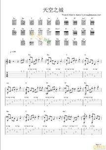 ...的吉他六线谱 小提琴五线谱和钢琴简谱