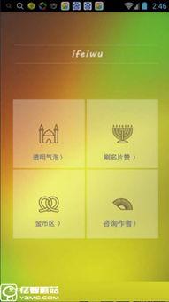 手机qq透明聊天气泡如何设置永久的 QQ明气泡生成器手机版使用方法