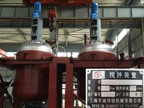 搅拌器设备厂家提供搅拌装置方案