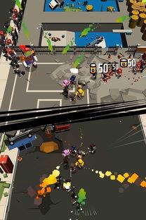 再见僵尸破解版下载 再见僵尸无限金币破解版 Good Bye Zombie v1.0....