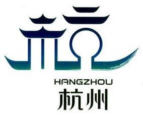 从数量上看,已经超过了2008北京奥运会会徽设计大赛收到的参赛作品...
