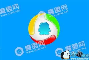 腾讯王卡微博免流是真的吗 最新免流软件范围有哪些