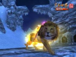 ...国际 周年新服狂王 狮王送英雄