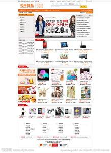 网页素材图片