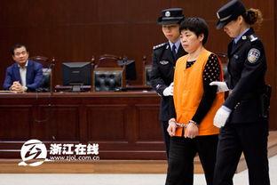 女罪犯执行死刑现场图片图,被执行死刑罪犯名单,上海女罪犯执行