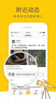 QQ空间客户端 QQ空间客户端iPhone官方免费APP下载 下载之家