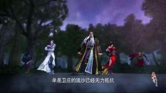 秦时明月图文解说 小四结尾星魂与盖聂的决斗