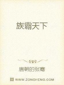 庸少-小说 小说推荐 好看的完本免费小说推荐