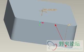 关于倒圆角图中箭头处怎么倒圆角 用旋转扫描吗