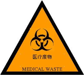 广州市固体废物管理中心.   本规范由国家环境保护总局负责解释.   ...