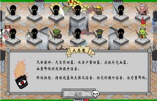 地狱勇者下载 单机游戏地狱勇者下载