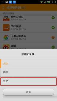 手机QQ上的设置个性钻在哪