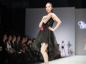 外事学校学生获得北京市平面模特展示项目竞赛三等奖 -北京市外事学校