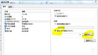 VB6.0如何调用对话框并打开选择的文件