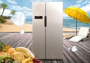 2015最新西门子冰箱价格表一览