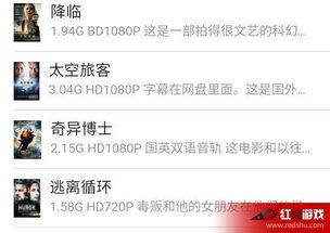 BD影视分享最新资源app下载秀被封了吗 BD影视分享最新资源app下...