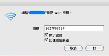 8bmus是中国多大码-但是这并不是说遇到这个问题就没法解决了.大家在遇到这个问题时,...