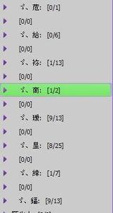 求QQ个性分组图案,八排的,要一句话,繁体字加图案,有好看的来啊