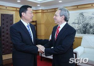 蒋建国会见美国库恩基金会主席库恩先生