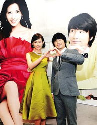 ...月10日,跨国浪漫爱情电影《甜心巧克力》发布会在武汉举行.图为...