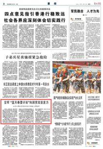 2018年重庆失业保险稳岗补贴申请条件与补贴标准