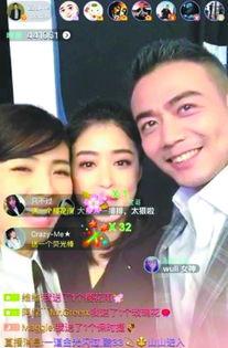 刘涛视频直播71万人收看 视频直播是人气变现新风口