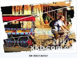 彩画堂雅典娜丢飞机票-时间:4月3日―10日   平均海拔4000米以上的西藏,有着太多的神山、...